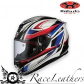 Kabuto RT-33 Rapid White Blue Red Clearance